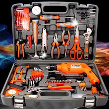 Ak caja de herramientas de metal kit electricista de mantenimiento Set multifunción herramientas de mano en combinación con taladro