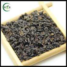 Supreme Organic Taiwan High Mountain GABA Oolong Tea!100g