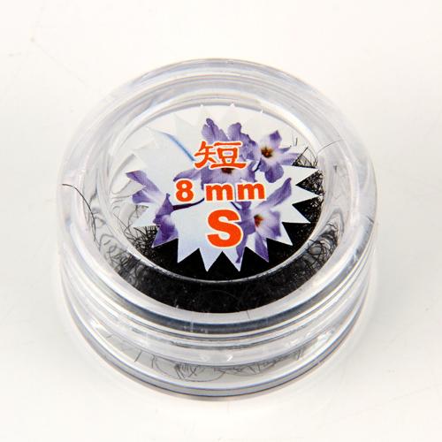 1 Pot Elegant 8mm Makeup Individual False Eyelashes Lashes Extension Party Cosmetic Gift Hot - Online Shopping~ store