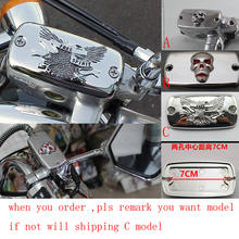 Motorcycle modification accessories brakes cover For Honda steed 400 600 shadow 400 700 magena 250 750