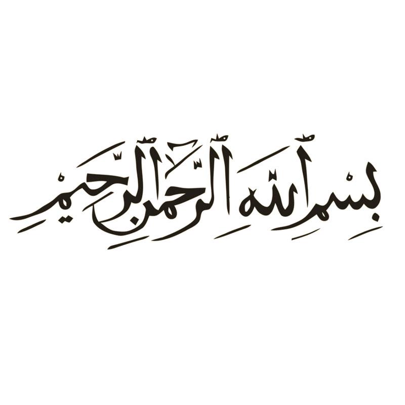 Popular Islamic Calligraphy Art Buy Cheap Islamic