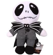 The Nightmare Before Christmas Jack Skellington 23cm Height Plush Doll Toy New(China (Mainland))