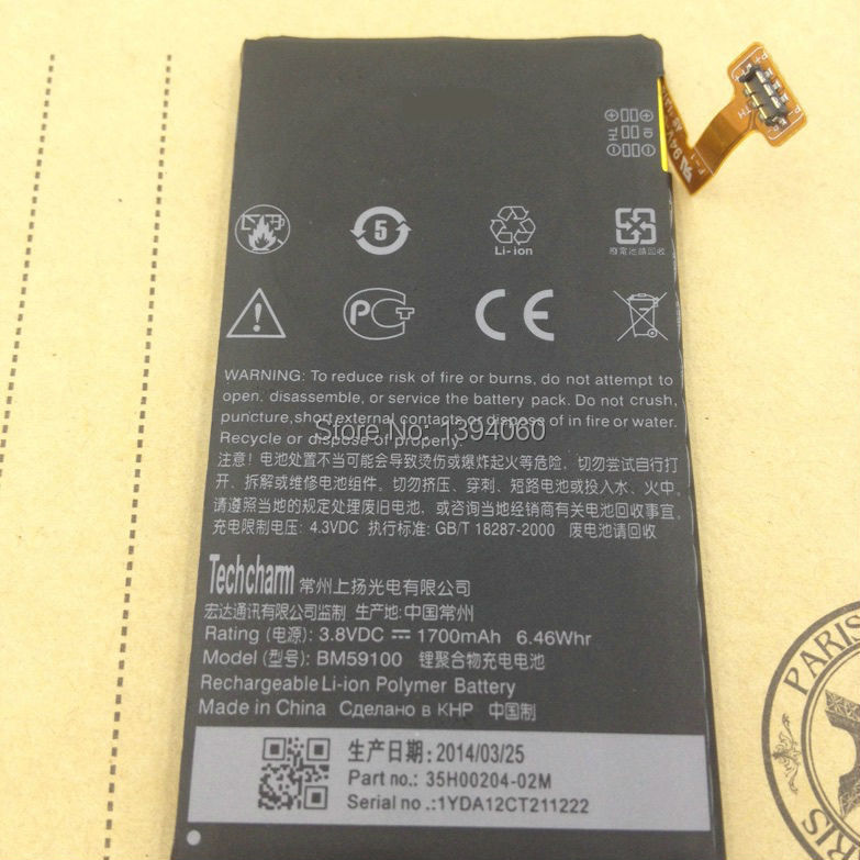 original high capacity The built-in battery for htc 8s a620e a620t bm59100 battery free shipping