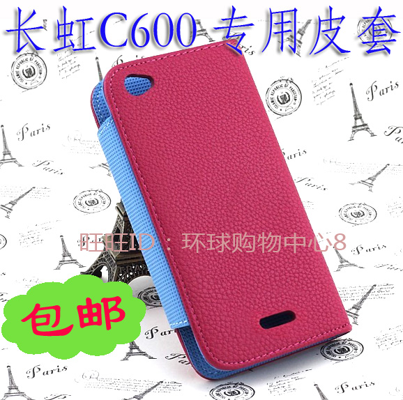 Changhong c600 mobile phone special leather protective case lather-bag flip mobile phone case protective case(China (Mainland))