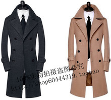 2015 new arrival wool coat male cashmere obese double breasted overcoat fashion slim plus size XS-2XL3XL4XL 5XL 6XL 7XL 8XL 9XL (China (Mainland))