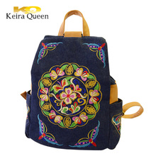 Students Embroidered School Bags