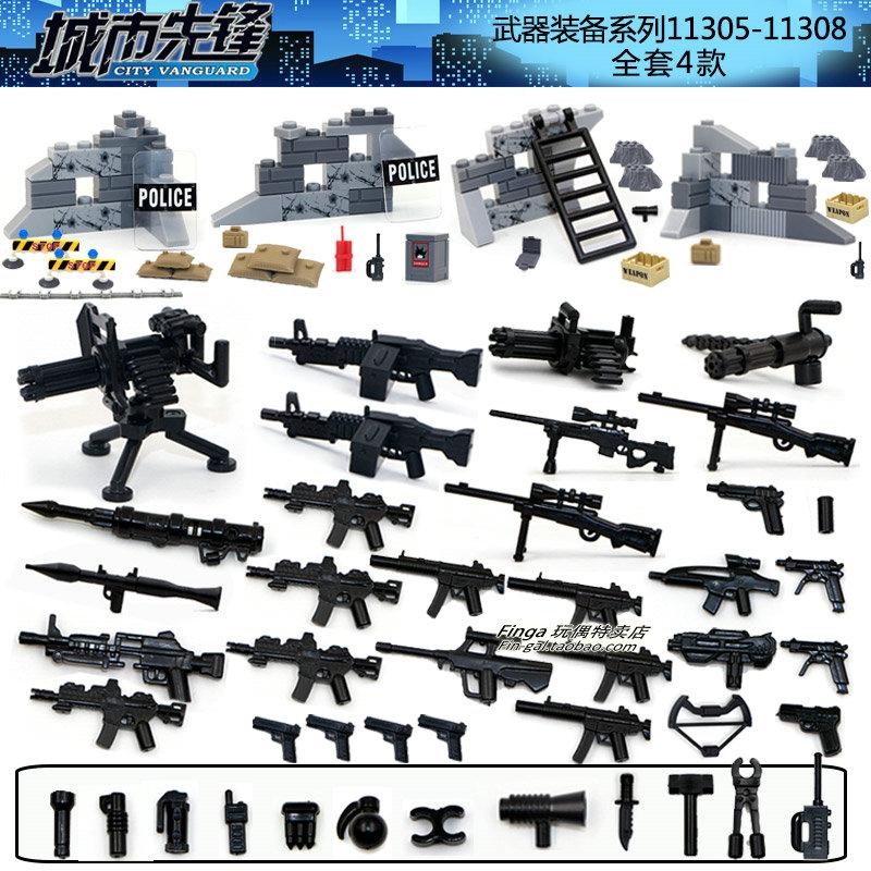 4sets 100+ Weapons Bag SWAT Police Sandbag Mortar Shield City Vanguard Marine Corps RPG M4 Gun Minifigures Building Blocks Toys(China (Mainland))