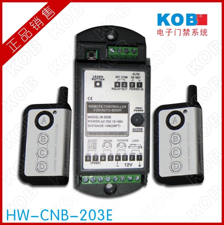 Kob automatic door multifunctional remote control automatic door multifunctional 203e expander