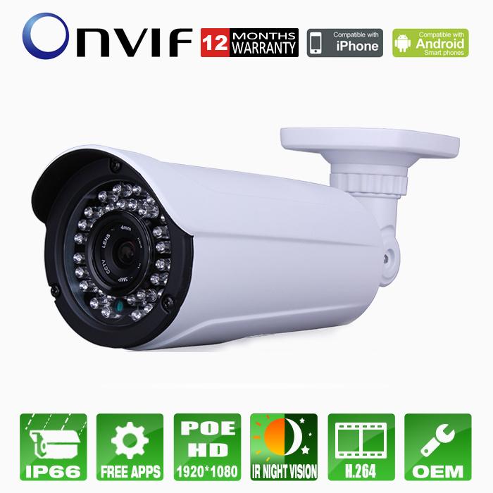 1080P Build-in POE Module HD IP Camera POE Low illumination IR Night Vision ONVIF CCTV Video Surveillance Security Camera(China (Mainland))