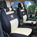 Univeraal car seat cover for peugeo t 307 206 308 407 207 406 408 301 3008
