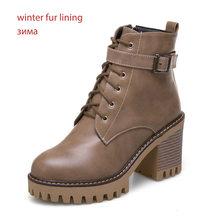 WETKISS Plus Größe 44 High Heels Knöchel Frauen Stiefel Runde Toe Lace Up Schuhe Weibliche Motorrad Boot Plattform Schuhe Frauen winter(China)