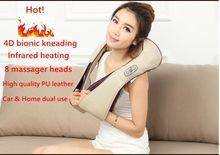 Masajeador multifunción de la casa al coche – Almohadilla de calentamiento del hombro al cuello