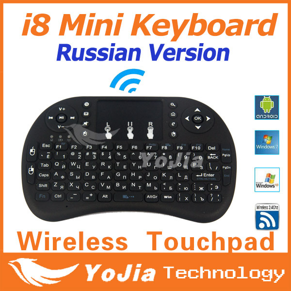 i8 Russian Version i8+ Mini Wireless Keyboard Air Mouse Media Touchpad Handheld for Android TV BOX PC Laptop Tablet Mini PC(China (Mainland))