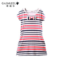 Song Riel fashion striped short sleeved cotton pajamas sweet lady outer wear comfortable tracksuit suit fast