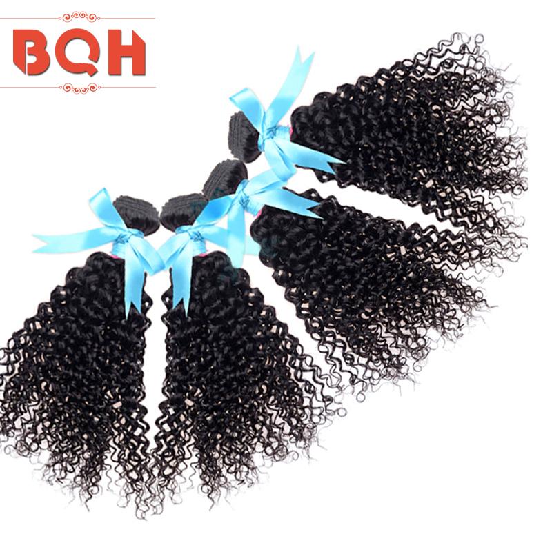 BQH Afro Kinky Malaysian Hair,3 Bundles Malaysian Kinky Curly,100% Unprocessed Human Hair Virgin Kinky Curly Hair Extension Weft(China (Mainland))
