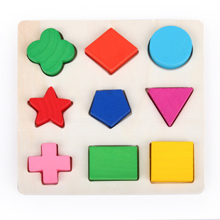 Baby Educational Toy Kids Wooden educational toy early learning Geometry Block Montessori Early Toys wood toys(China (Mainland))