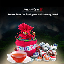 50pcs different Kinds flavors Chinese yunnan puer tea puer ripe pu er tea bag gift the puerh tea pu er food lose weight products