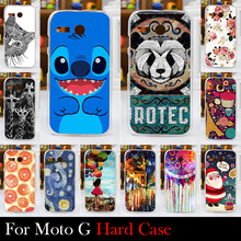 FOR Motorola  Moto G XT1031 XT1032 Case Hard Plastic Cellphone Mask Case Protective Cover Housing Skin Mask