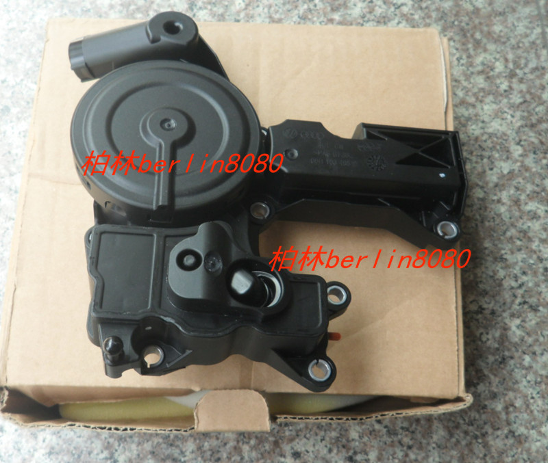 Vw skoda octavia steps leaps cc oil-water separator oil and gas separator original 4s(China (Mainland))