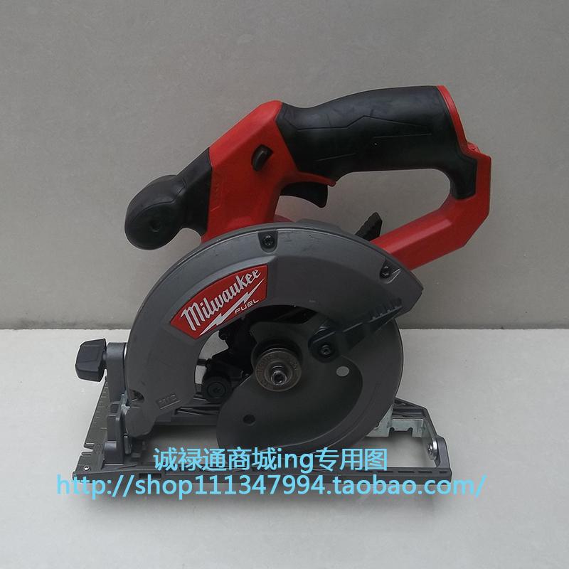 Importado de segunda mano genuino woqi 12 v de carga - Sierra electrica de mano ...