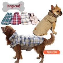 Обе стороны британского стиля для животных большой куртка водонепроницаемую одежду