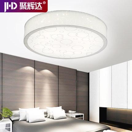 Schön lampe schlafzimmer modern schne lampe fr das wohnzimmer oder fr den esstisch kann auch gut
