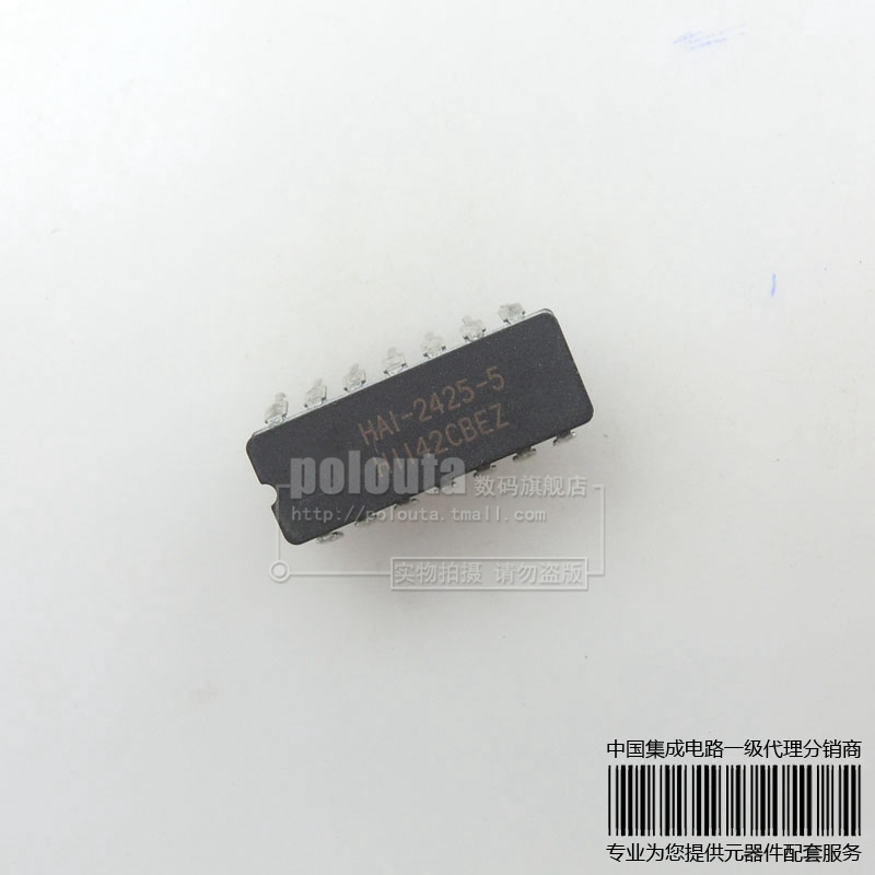 HA1-2425-5 A1-2425-5 CDIP-14 integrated circuit IC chip--JWLWY