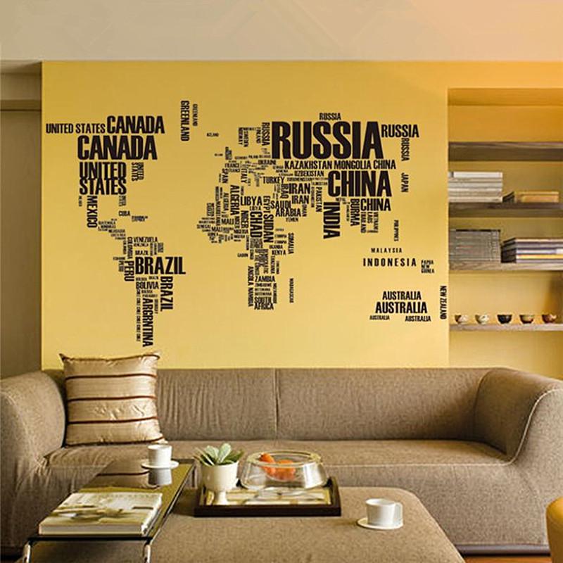 Ikea wallpaper monochrome pegatinas de pared vintage world - Pegatinas pared ikea ...