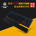 Free shipping Backlit Gaming Genuine Mechanical Keyboard USB wired keyboard plug shaft 108 key mechanical keyboard