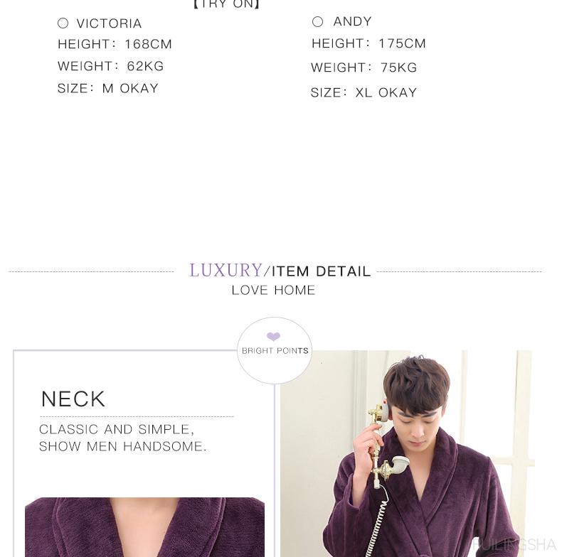 1401-Coral-Fleece-kimono-bathrobe-men-women-robes_07