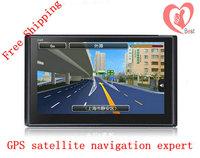Free shipping  E Road route X10 car GPS navigation TV reversing 7-inch high-definition screen