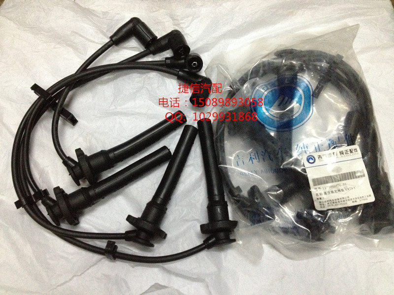 Ignition Wires Promotion