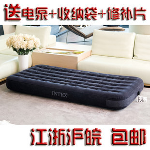 freeshipping 99x191x23cm thickening honeycomb inflatable mattress sleeping pad bed submersible pump inflatable bed inflatable(China (Mainland))