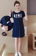 New Summer Vêtements Allaitement Impression Mode À Manches Courtes Robe Alimentation Allaitement Vêtements Enceintes À Sortir O-cou Robes