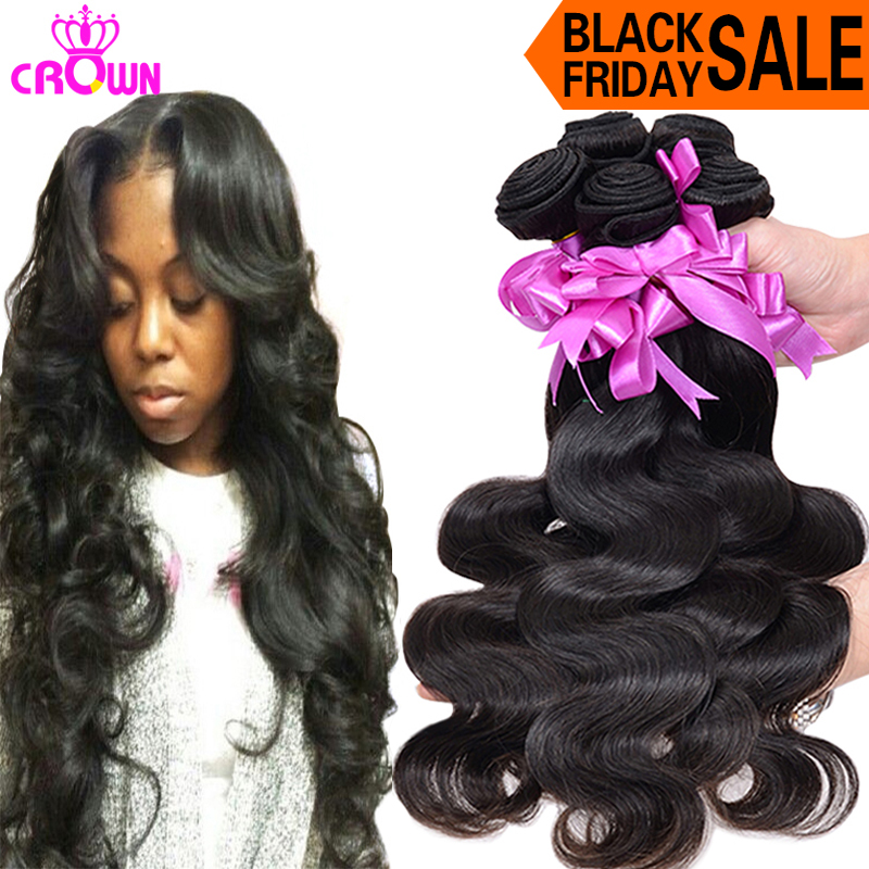 Гаджет  Ali POP Malaysian Virgin Hair Body Wave FREE SHIPPING 3pcs&4pcs/lot Length Mixed High Quality and Low Price Human Hair weave None Волосы и аксессуары