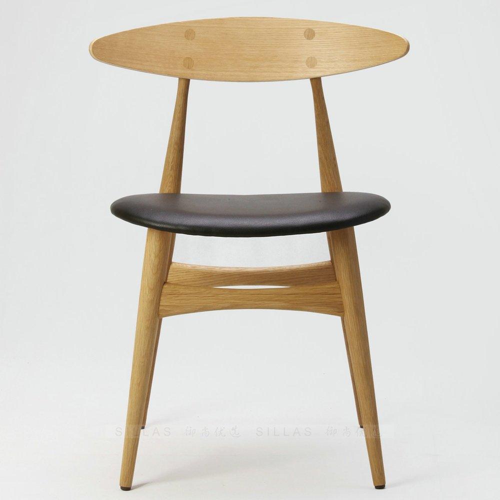 Tabouret bois blanc Ikea
