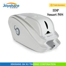 Smart single-sided PVC  ID card printer