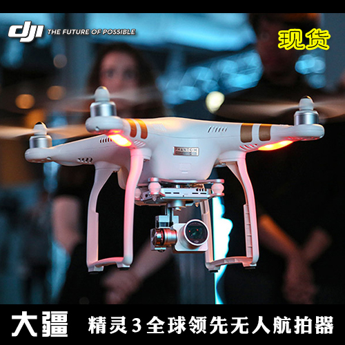 original DJI Phantom 3 with HD Camera 3-Axis Gimble World's First smart Vision Positioning FPV professional RC Drone Quadcopter(China (Mainland))