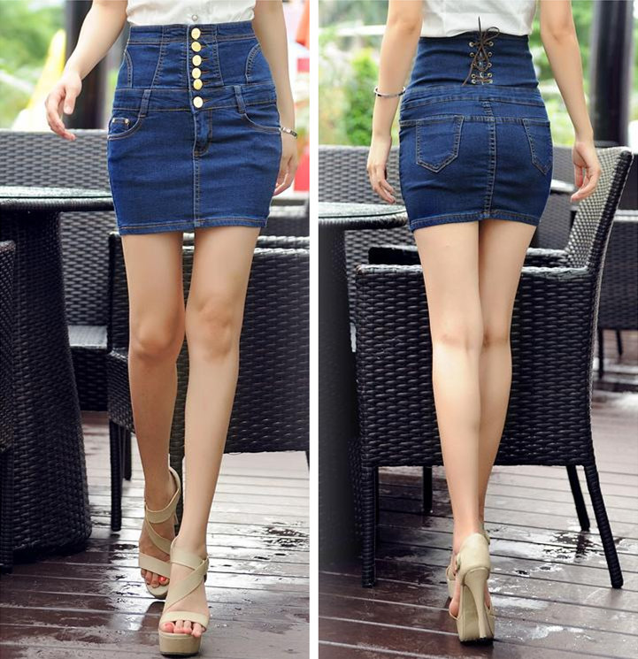 Beautiful Women39s Denim Short Skirt RSS802  GStyleUSAcom