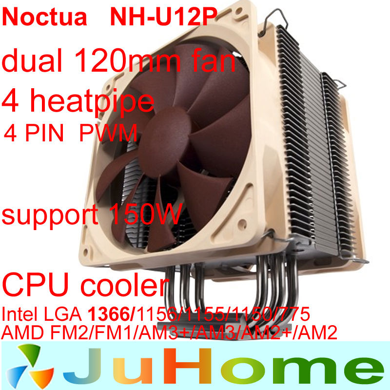 dual 12cm fan,5 heatpipe,tower side-blown,LGA2011/1156/1155/1366,AMD AM2/AM2+/AM3/AM3+,FM1,FM2,CPU fan,CPU cooler,noctua NH-U12P