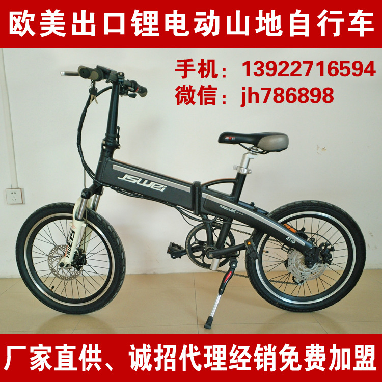 The new 20 inch 36V large electric bicycle light solid lithium electric vehicle speed mountain