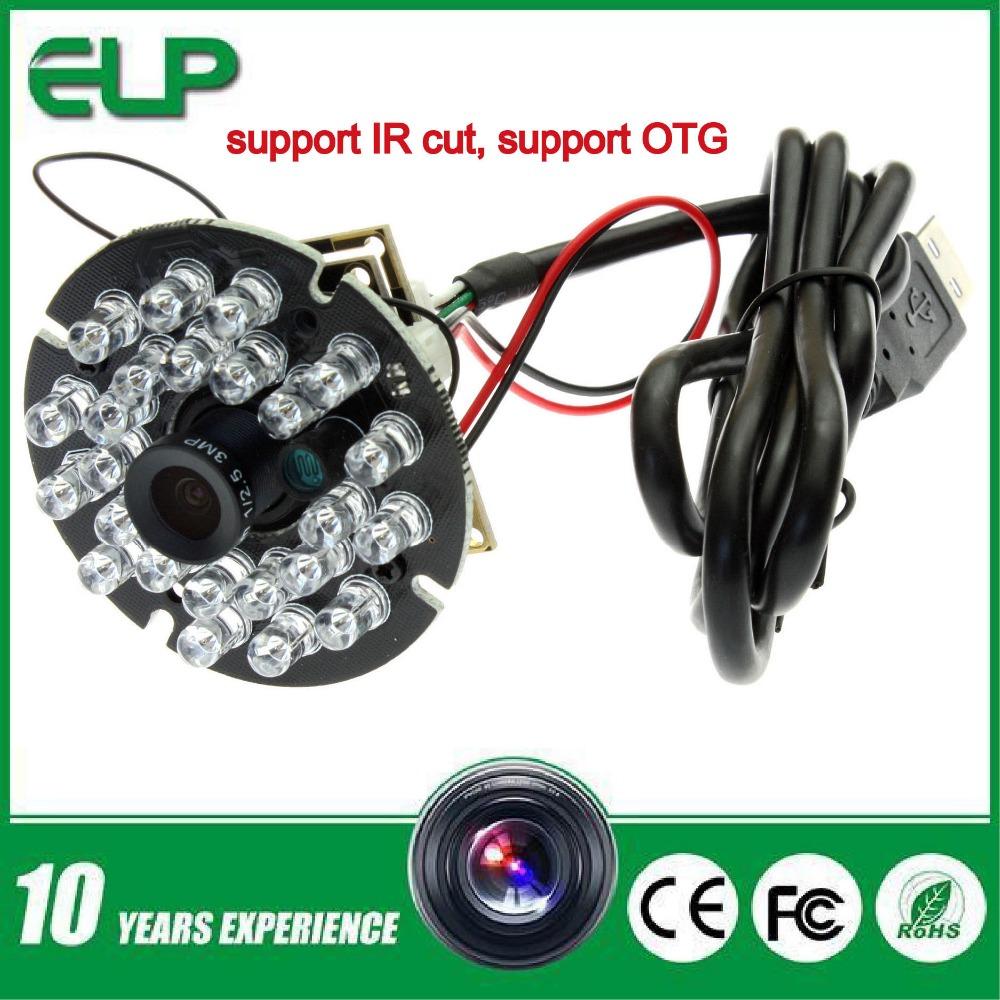 12mm lens 1.3 megapixel mini cmos usb infrared camera module ELP-USB130W01MT-RL12