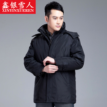 Free shipping men winter down coat ,Men's Down Jackets Waterproof Coat Warm Wadded Jackets Men Winter Coat Outwear