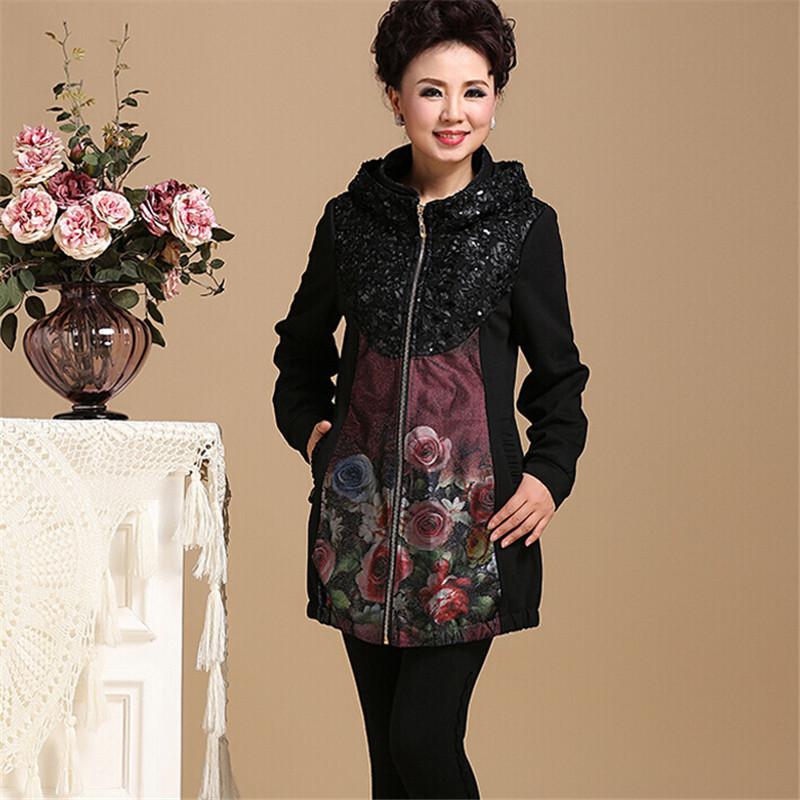 Женский тренч Fashion jacket