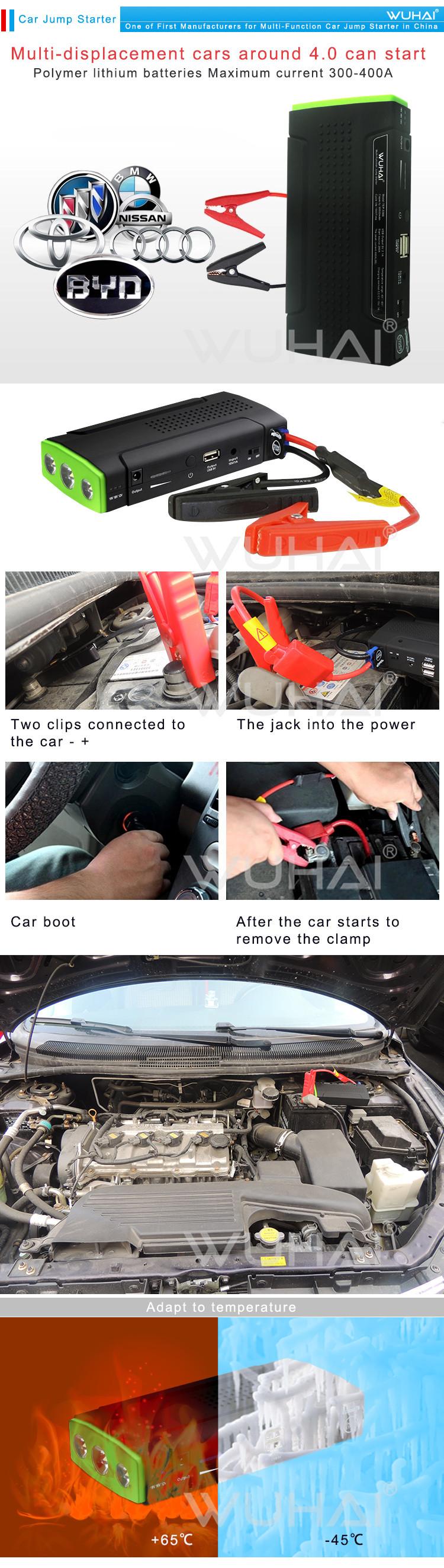 Купить Wuhai автомобиль скачок стартер авто автомобиль чрезвычайных перемычка начать зарядное устройство для iPad / iPhone телефон ноутбук планшет пк