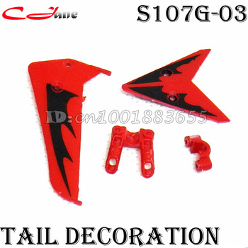 Free shipping Wholesale/SYMA S107 spare parts Tail decoration S107G-03 S107-03 for S107G RC Helicopter from origin factory S107
