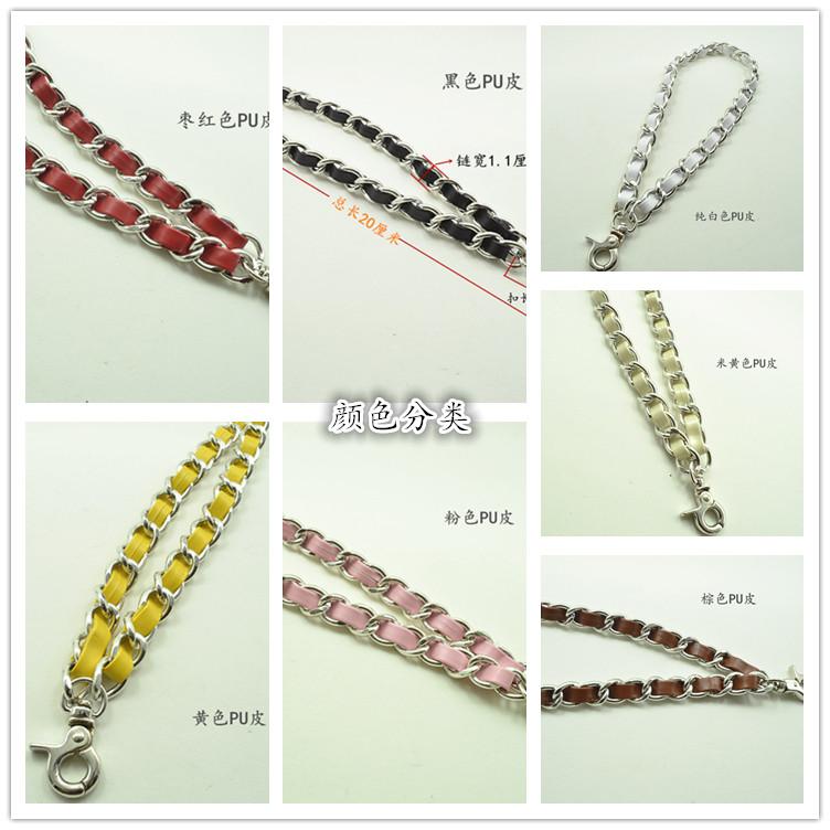 free shipping Quality metal chain DIY phone case chain fashional bag handle purse diy strap chain(China (Mainland))