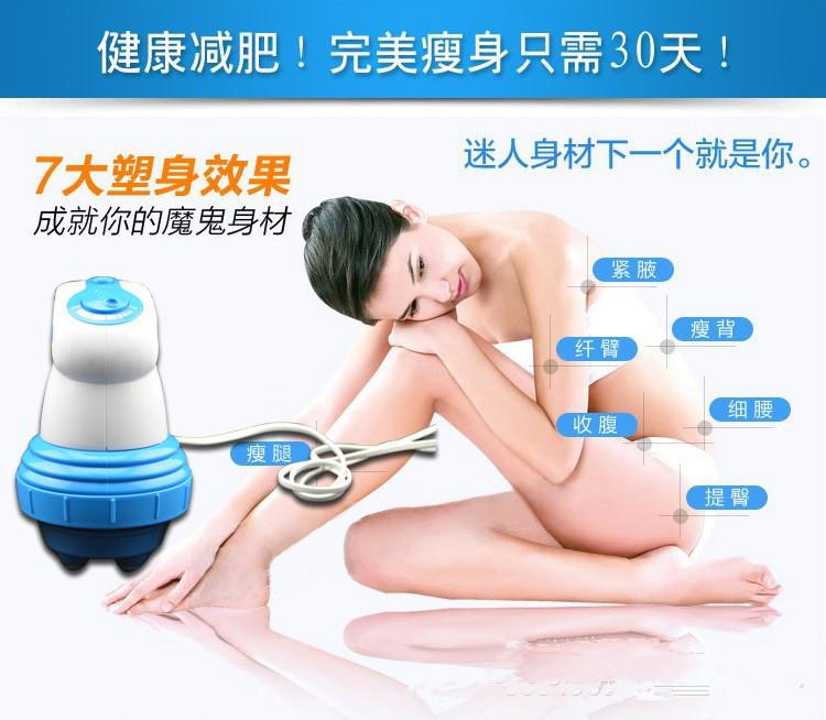Loss Weight Electric Body Massager New Slender Fat Burning Slim Massage Burn Fat Anti Cellulite Massager Roller Machine 220V(China (Mainland))