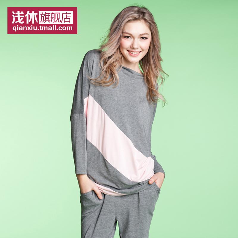 Женская пижама Qianxiu & 1410
