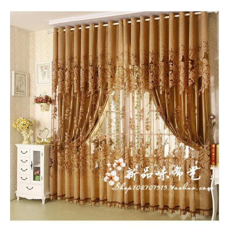 Buy Modern Fashion High Quality Window Screening Curtain Finished Product